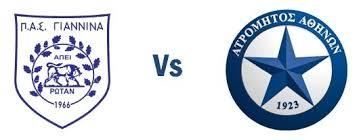 Prediksi Bola Jitu PAS Giannina vs Atromitos Athens 17 Februari 2019