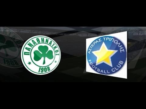 Prediksi Bola Jitu Panathinaikos vs Asteras Tripolis 17 Februari2019